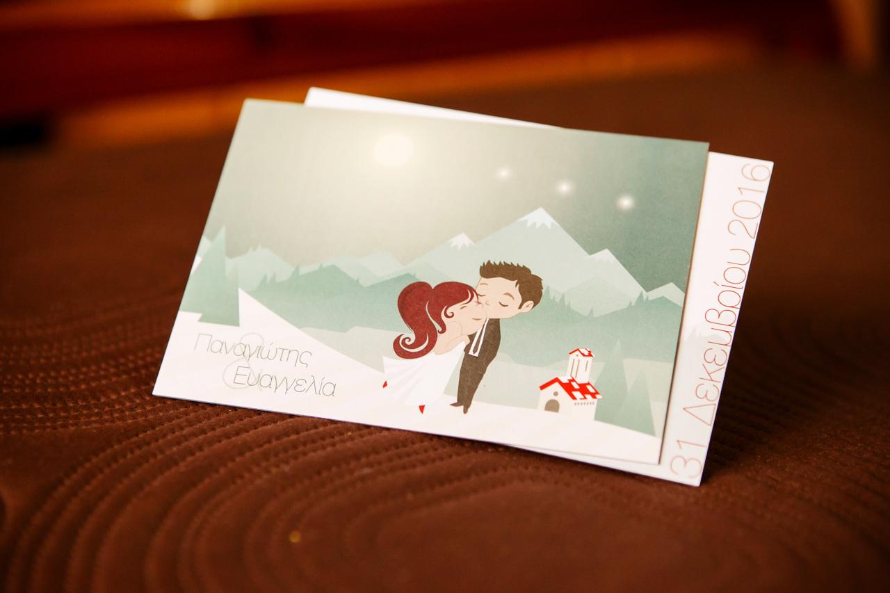 Γάμος στον Άγιο Νικόλαο στη Νάουσα στις 31/12/2016