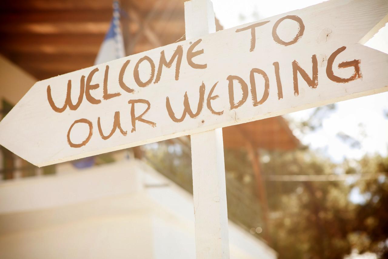 Γάμος στη Βέροια στις 14/05/2017
