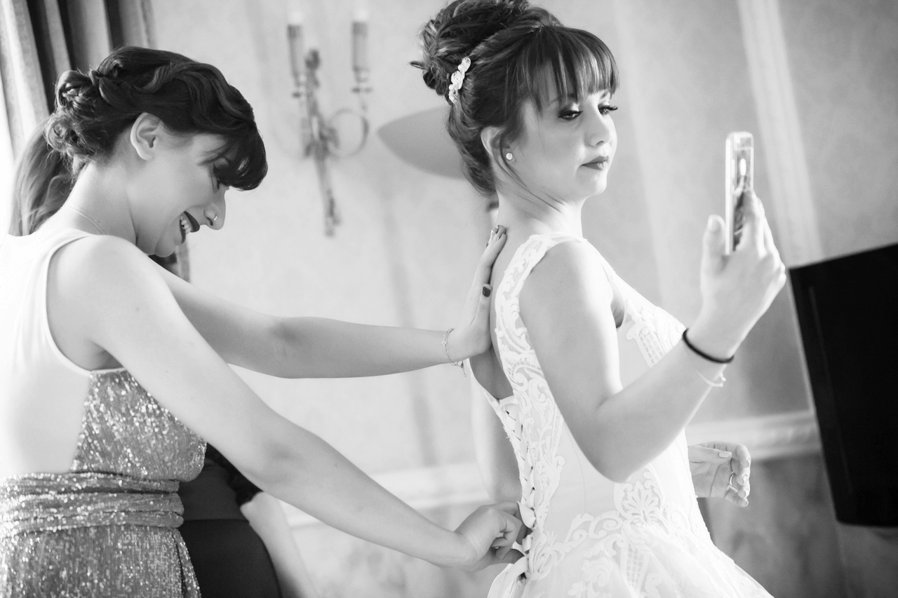 Γάμος στη Θεσσαλονίκη στις 20/01/2018