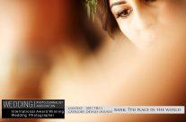 19 – Awarded wedding images, Βραβευμένες φωτογραφίες γάμου